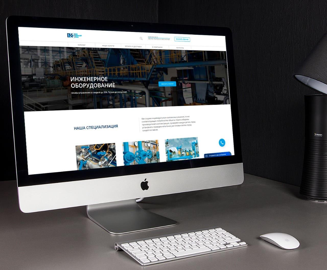Сайт инженерной компании