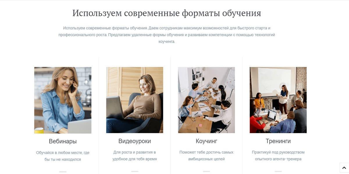 """Сайт АН """"Титул""""_4"""