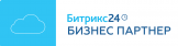 Бизнес-партнер Битрикс24